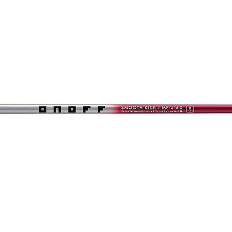 Onoff Aka (red) Driver Men