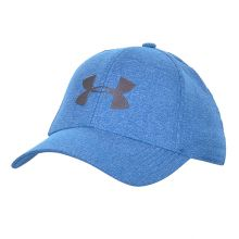 Under Armour ArmourVent Cool Men's Cap (Teal Vibe)
