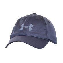 Under Armour Twist Adjustable Men's Cap (Black)