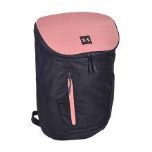 Under Armour Sportstyle Backpack Not Applicable