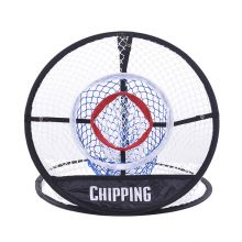 Mitsushiba Pop-up Chipping Net Not Applicable